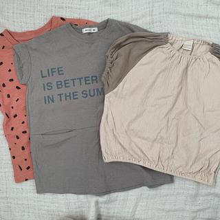 futafuta - 90cm  Tシャツ、チュニック3枚セット