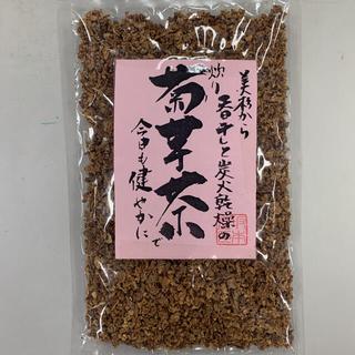【国産】無農薬 菊芋茶 炭火乾燥 天日干し (健康茶)