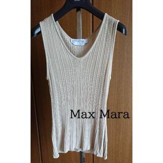 Max Mara - 【Max Mara 】ニットキャミソール V首