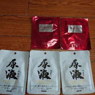 タカノユリホワイトエッセンスシートマスク&ヒアルロン酸原液配合フェイスマスク(パック/フェイスマスク)