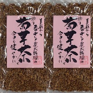 【国産】無農薬 菊芋茶×2個セット 炭火乾燥 天日干し(健康茶)