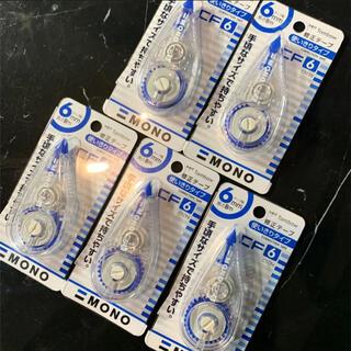トンボエンピツ(トンボ鉛筆)のTombow MONO 使い切り 修正テープ 5点セット(消しゴム/修正テープ)