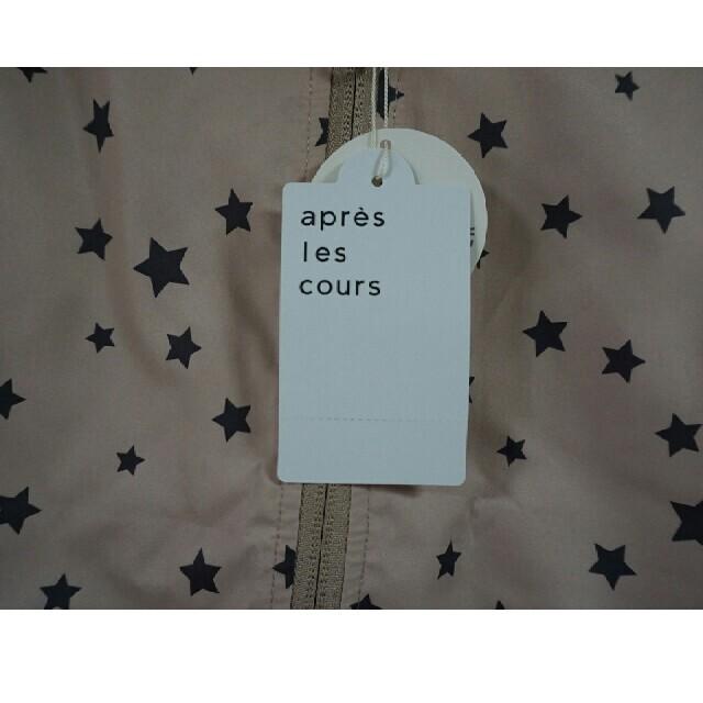 F.O.KIDS(エフオーキッズ)のT-YK様専用  アプレレクール  ウィンドブレーカー キッズ/ベビー/マタニティのキッズ服女の子用(90cm~)(ジャケット/上着)の商品写真