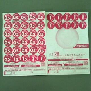 山崎製パン - 2021年ヤマザキ春のパン祭り 28点(^^)