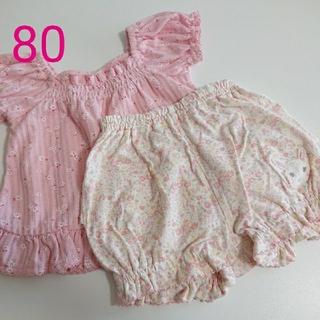 coeur a coeur - 【80】半袖トップス&クーラクールかぼちゃパンツ