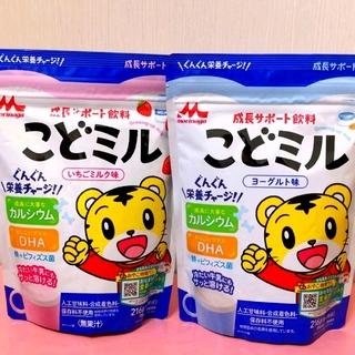 こどミル(いちごミルク①/ヨーグルト①)       【定価1278円】