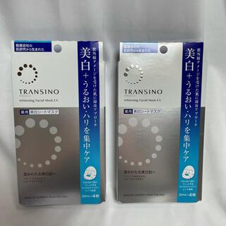 トランシーノ(TRANSINO)の【新品 未使用】薬用ホワイトニングフェイシャルマスク 8枚(パック/フェイスマスク)