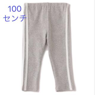 petit main - プティマイン☆大人気♪サイドラインレギンス グレー 100センチ☆