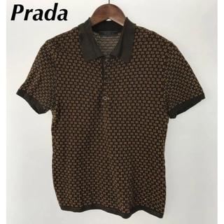 プラダ(PRADA)のVintage PRADA ニットポロシャツ/44/コットン/総柄(ポロシャツ)