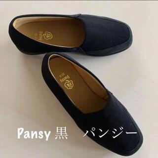 ☆新品☆ pansy パンジー スリッポン 靴 シューズ 黒 22cm(その他)