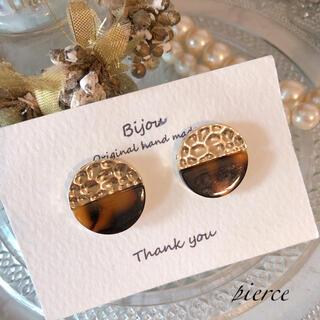 IENA - *再々入荷* brown & gold pierce