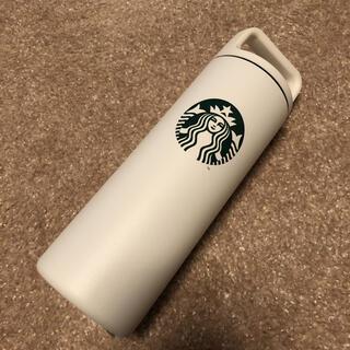 Starbucks Coffee - 新品未使用 スターバックス タンブラー 魔法瓶 白 水筒 スタバ