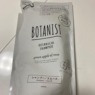 BOTANIST - ボタニスト スムース シャンプー