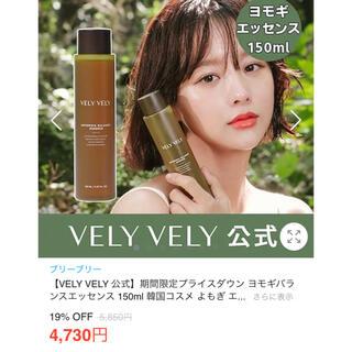 CNP - ブリーブリー 化粧水 新品