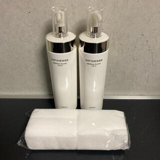 ALBION - アルビオン アンフィネス ダーマ パンプ ミルク 2本セット