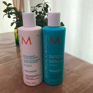 Moroccan oil - モロッカンオイル エクストラボリューム 250ml♡週末までお値下げ