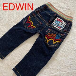 エドウィン(EDWIN)のEDWIN ストレッチデニムパンツ 80 (パンツ)