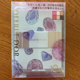 コフレドール(COFFRET D'OR)のコフレドール 6セレクションアイズ 02 レディベージュ(3.5g)(アイシャドウ)