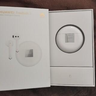 HUAWEI - 美品 HUAWEI ノイズキャンセリングワイヤレスイヤホン FREEBUDS3