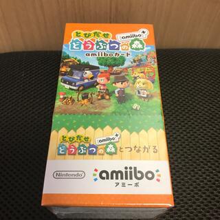ニンテンドースイッチ(Nintendo Switch)のamiibo とびだせどうぶつの森 ボックス(Box/デッキ/パック)
