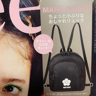 MARY QUANT - 【値下げ❣️新品未使用✨】マリークワント、ミニリュック