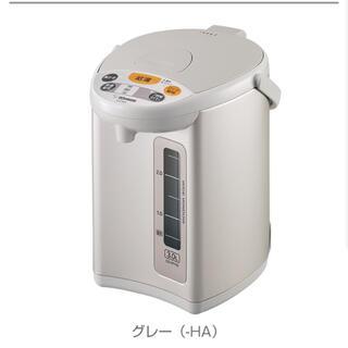 ゾウジルシ(象印)のカフェドリップ給湯 象印 電気ポット CD-WY40(電気ポット)