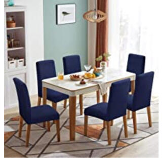 椅子カバー チェアカバー 4枚 伸縮素材 耐久性 家庭 ホテル/紺色(ソファカバー)