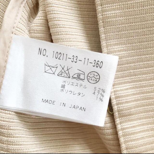 ANAYI(アナイ)の極美品‼️【アナイANAYI】小さいサイズノーカラージャケットスカートスーツBE レディースのフォーマル/ドレス(スーツ)の商品写真