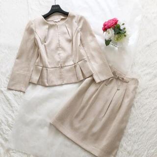 ANAYI - 極美品‼️【アナイANAYI】小さいサイズノーカラージャケットスカートスーツBE