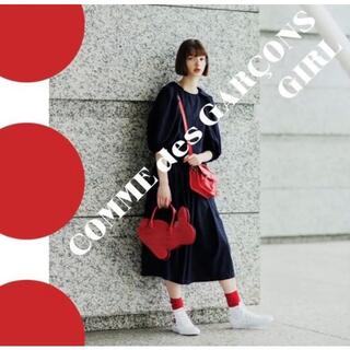 COMME des GARCONS - コムデギャルソン   COMME des GARCONS GIRL ワンピース