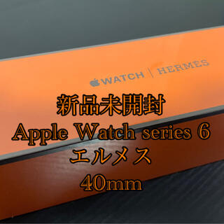 Apple Watch - AppleWatch Hermès series6 40mm エルメス オレンジ