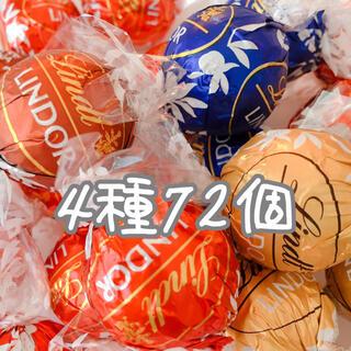 Lindt - リンツ リンドールチョコレート 4種72個
