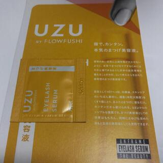 FLOWFUSHI - UZU まつげ美容液 0.5g×10個