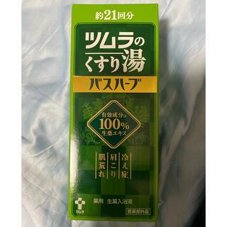 ツムラ(ツムラ)のツムラのくすり湯 バスハーブ 210ml(入浴剤/バスソルト)