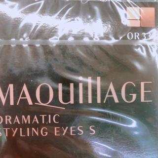 MAQuillAGE - マキアージュ ドラマティックスタイリングアイズS OR331