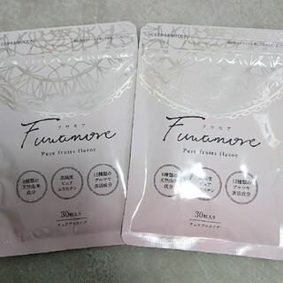 フワモア2袋