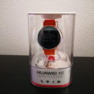 ファーウェイ(HUAWEI)のHuawei FIT(その他)