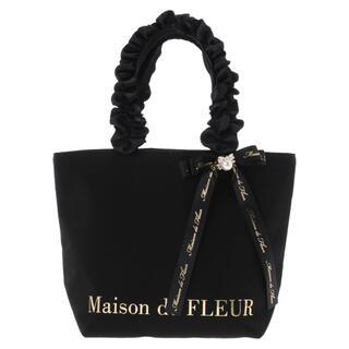 Maison de FLEUR - 新品完売品パールビジューフリルハンドルトートバッグ