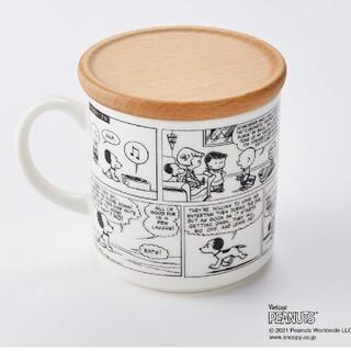 SNOOPY - スヌーピーマグカップ