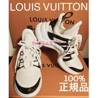 LOUIS VUITTON - 100%正規品 ルイヴィトン スニーカー アークライト 白 モノグラム 36
