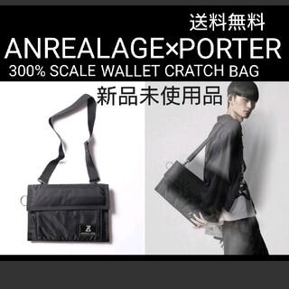 PORTER - 新品 ANREALAGE × PORTER 300% スケールウォレット バッグ