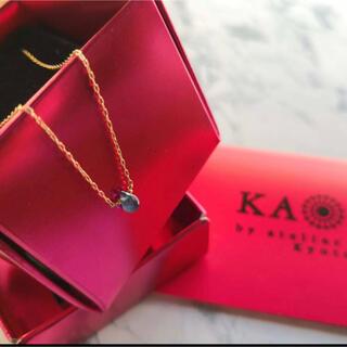 カオル(KAORU)のカオル KAORU アトリエカオル ポロリンネックレス K18×サファイア (ネックレス)