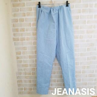 JEANASIS - 【本日削除/最終値下げ】JEANASIS  ストライプ テーパードパンツ
