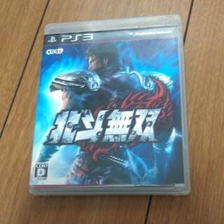 プレイステーション3(PlayStation3)の北斗無双 PS3(その他)