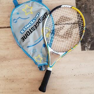 BRIDGESTONE - ジュニア 硬式テニスラケット BRIDGESTONE(ブリヂストン) 21インチ