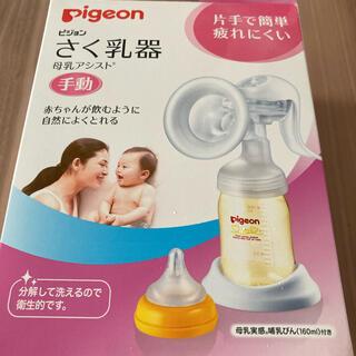 ピジョン 搾乳機 母乳パッド