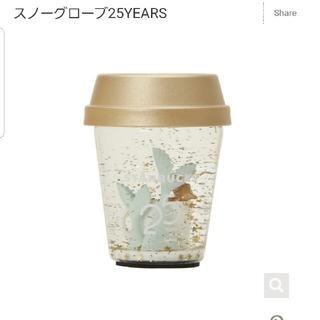 スターバックスコーヒー(Starbucks Coffee)の新品未使用 スターバックス25周年スノーグローブ(その他)