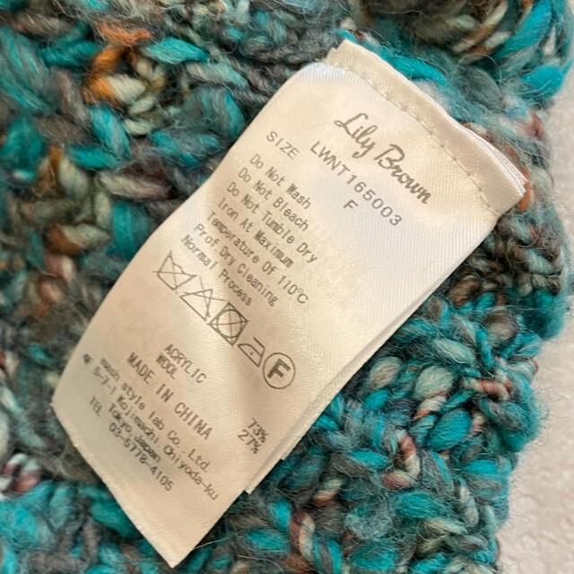 Lily Brown(リリーブラウン)のリリーブラウン  ニット レディースのトップス(ニット/セーター)の商品写真
