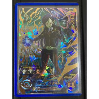 ドラゴンボール - スーパードラゴンボールヒーローズ BM5-063 ロベル