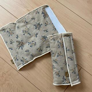 フタフタ(futafuta)のテータテート 抱っこ紐カバー(抱っこひも/おんぶひも)